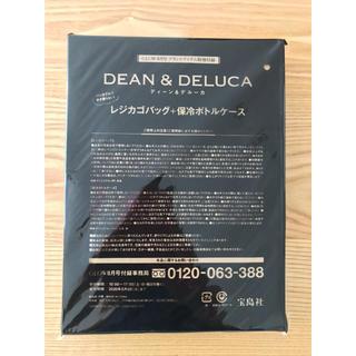 ディーンアンドデルーカ(DEAN & DELUCA)のGLOW グロー 8月号 付録 DEAN&DELUCA(エコバッグ)