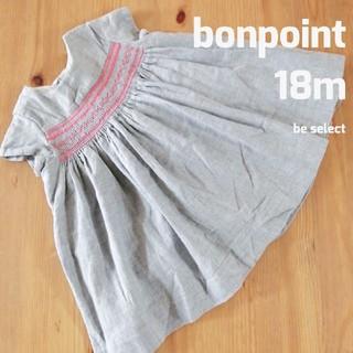 Bonpoint - [bonpoint/18]スモッキングワンピース!