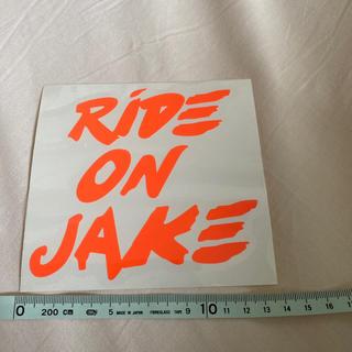 バートン(BURTON)のburton ride on jake バートン ステッカー スノーボード(その他)