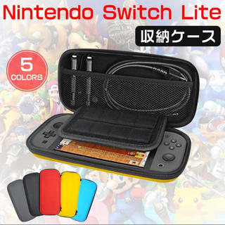 Nintendo switch lite カバーケース(その他)