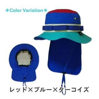 アンパサンド(ampersand)の50cm アンパサンド キッズ ベビー ハット 帽子 つば付き  日よけ付き 青(帽子)