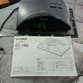 カシオ(CASIO)のカシオ デジタルラジオ時計 ジャンク(置時計)