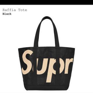 シュプリーム(Supreme)のSupreme Raffia Tote Black (トートバッグ)
