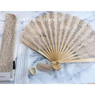 フランフラン(Francfranc)の🎀フランフラン扇子🎀せんす✨(和装小物)