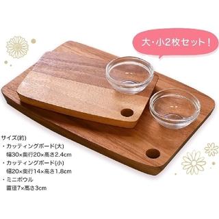 ヤマザキセイパン(山崎製パン)のヤマザキ春のパン祭り☆カッティングボードセット(調理道具/製菓道具)