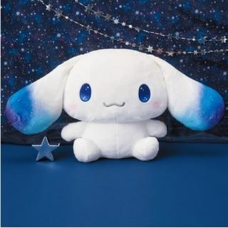 シナモロール(シナモロール)のシナモロール 大きな星の瞳BIGぬいぐるみ(ぬいぐるみ)