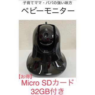 【新品】防犯カメラ・ベビーモニター KEEKOON(KK004)(防犯カメラ)