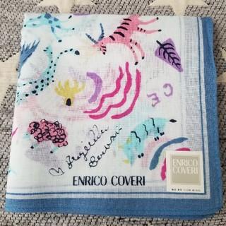 エンリココベリ(ENRICO COVERI)の【ENRICO COVERI 】ハンカチ❤️(ハンカチ)