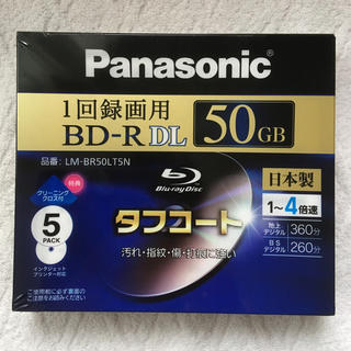 パナソニック(Panasonic)のBD-R panasonic5枚セット(その他)
