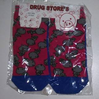 ドラッグストアーズ(drug store's)のDRUG STORE'S  靴下  23~25cm(ソックス)