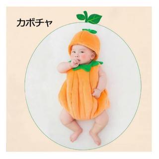 かぼちゃ 仮装