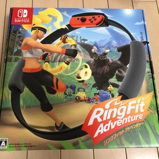 ニンテンドースイッチ(Nintendo Switch)のリングフィットアドベンチャー ニンテンドースイッチソフト パッケージ版(家庭用ゲームソフト)