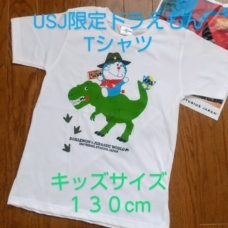 ユニバーサルスタジオジャパン(USJ)のUSJ 限定 ドラえもん のび太の新恐 コラボTシャツ キッズサイズ 130cm(Tシャツ/カットソー)
