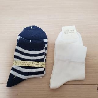 tutuanna - ♡チュチュアンナ♡ソックス 2足セット