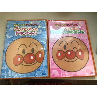 アンパンマン(アンパンマン)の値下げ☆アンパンマン  91分収録 二本 DVD セット(アニメ)