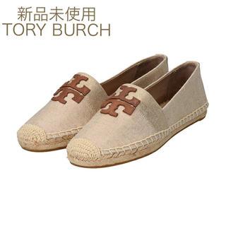Tory Burch - 新品未使用◆TORY BURCH◆エスパドリーユ
