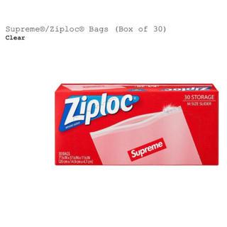 シュプリーム(Supreme)のsupreme zip loc 2個セット(食器)