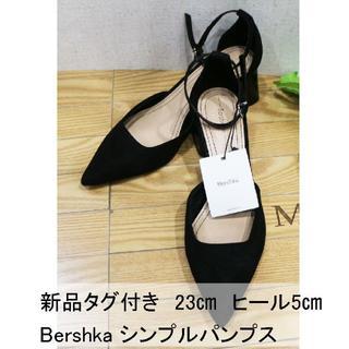 ベルシュカ(Bershka)の新品タグ付き ベルシュカシンプルヒールサンダル 23㎝ ブラック(サンダル)