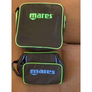 マレス(mares)の大幅値下げ☆未使用mares レギュレーターバッグ 2個セット(マリン/スイミング)