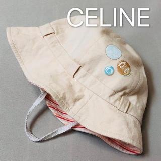 セリーヌ(celine)のセリーヌ CELINE 帽子 ハット 46(帽子)