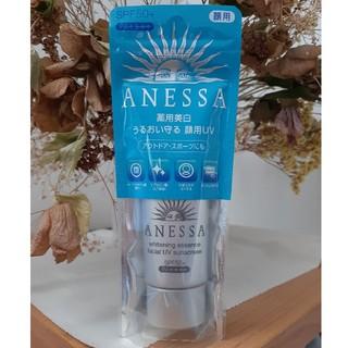 アネッサ(ANESSA)のアネッサ 顔用日焼け止め 化粧下地 UV(化粧下地)
