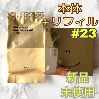 チャアンドパク(CNP)の【新品】VT プログロスコラーゲンパクト  23号 本体 リフィル ゴールド(ファンデーション)