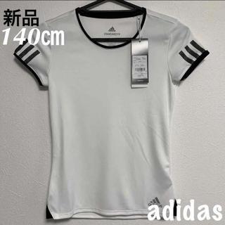 adidas - adidasアディダス  テニスウェア Tシャツ 140㎝ FUC77 新品