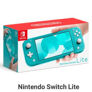ニンテンドウ(任天堂)のNintendo Switch  Lite ターコイズ(家庭用ゲーム機本体)