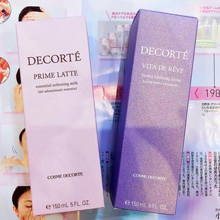 コスメデコルテ(COSME DECORTE)のコスメデコルテ プリムラテ乳液150ml+ヴィタドレーブ保湿化粧水150ml(乳液/ミルク)
