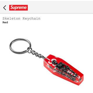 シュプリーム(Supreme)のSupreme Skeleton Keychain Red(キーホルダー)