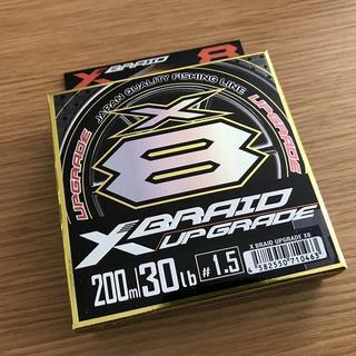 よつあみ(YGK)X−BRAID アップグレードX8 200m 1.5号(釣り糸/ライン)