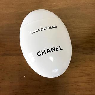 CHANEL - シャネル ラ クレームマン ハンドクリーム