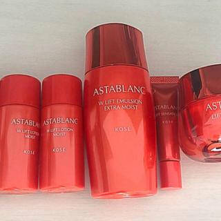 アスタブラン(ASTABLANC)のアスタブラン 化粧水 乳液 クリーム状美容液(化粧水/ローション)