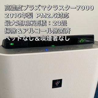 SHARP - PM2.5対応◎SHARP 加湿空気洗浄機