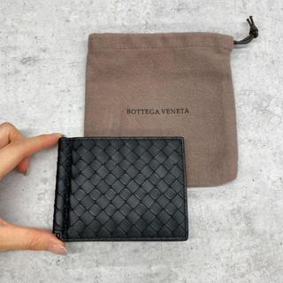 ボッテガヴェネタ(Bottega Veneta)のボッテガ 財布 マネークリップ ブラック 正規品 bottega veneta(折り財布)