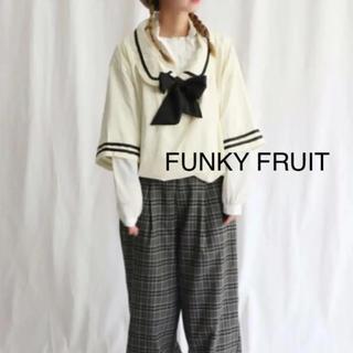 ファンキーフルーツ(FUNKY FRUIT)のFUNKY FRUIT ku-fuku バニラシリーズ セーラー ブラウス(シャツ/ブラウス(半袖/袖なし))