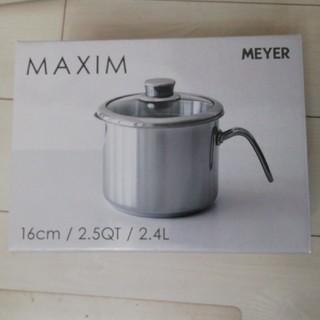 マイヤー(MEYER)の【たろちゃま様 専用】MEYER マイヤー 8cook マルチポット 16cm(鍋/フライパン)