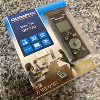 オリンパス(OLYMPUS)の新品OLYMPUS DM-750 ICレコーダー(OA機器)