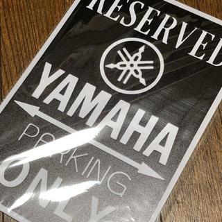ヤマハ - RESERVED YAMAHA パーキングオンリー ブリキ看板