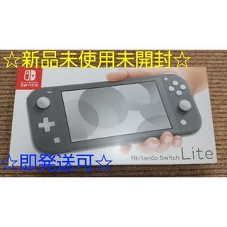 ニンテンドウ(任天堂)の【新品未使用】Nintendo Switch Lite グレー(家庭用ゲーム機本体)