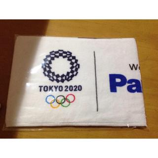 パナソニック(Panasonic)のPanasonic パナソニック スポーツタオル 東京オリンピック2020(ノベルティグッズ)