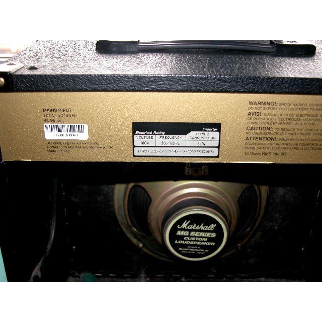 Gibson(ギブソン)の【売約】Marshall Guitar Amplifier G15RCD  楽器のギター(ギターアンプ)の商品写真