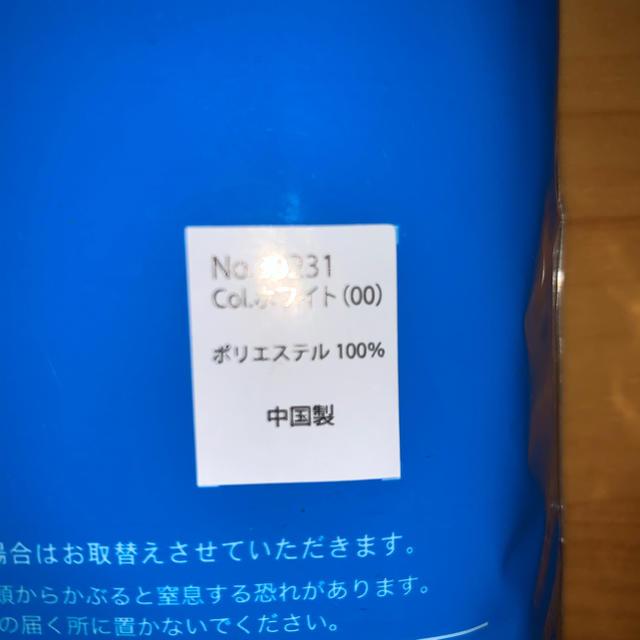 ルコック V首シャツ2枚組 キッズ/ベビー/マタニティのキッズ服男の子用(90cm~)(下着)の商品写真