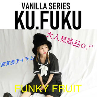 ファンキーフルーツ(FUNKY FRUIT)のFUNKY FRUIT ku-fuku バニラシリーズ セーラー ブルゾン(シャツ/ブラウス(半袖/袖なし))