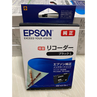EPSON - セイコー エプソン インク リコーダー 純正 ブラック 増量 EPSON RDH