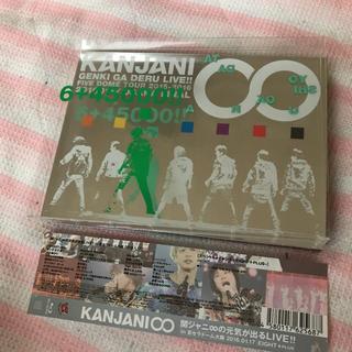 カンジャニエイト(関ジャニ∞)の関ジャニ∞の元気が出るLIVE!! Blu-rayブルーレイ初回限定2枚組(ミュージック)