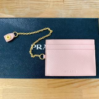 プラダ(PRADA)の新品未使用★PRADA パスケース カードケース ピンク(パスケース/IDカードホルダー)