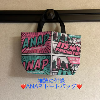 ❤️雑誌の付録/ANAP トートバッグ❤️