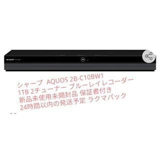 アクオス(AQUOS)のウォーリー様シャープ  AQUOS 2B-C10BW11TB 2チューナー (ブルーレイレコーダー)