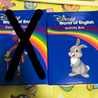 ディズニー(Disney)の削除✨ディズニー英語システム  アクティビティBox(知育玩具)